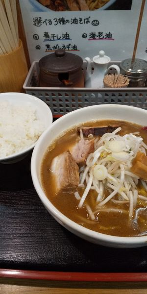 「醤油ラーメン(限定ラーメン)850円ライス100円」@味噌麺処 楓の写真