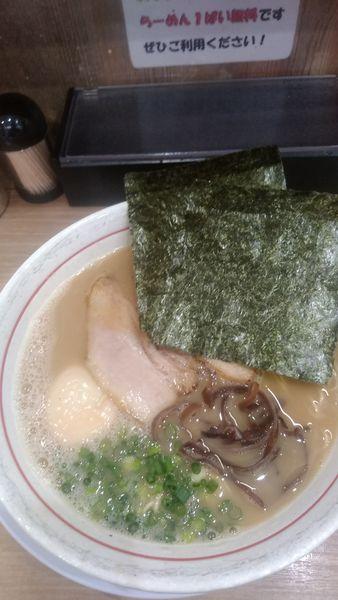 「ラーメン+味玉」@麺場 絆1048の写真