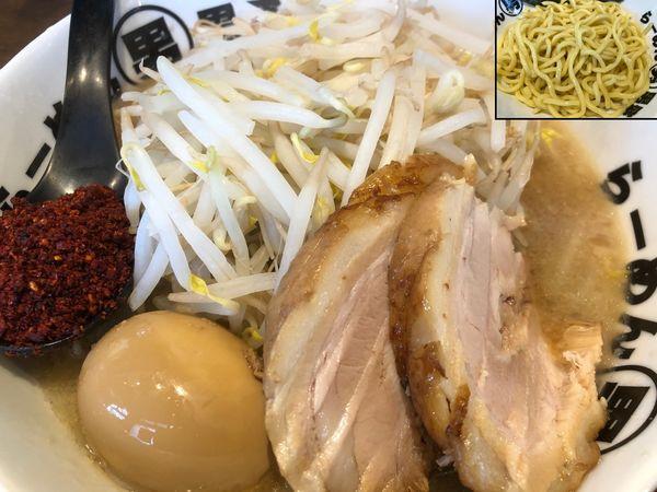 「つけ麺」@らーめん男盛の写真