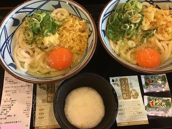 「釜玉うどん370円(夜鳴きうどん祭で2杯目無料)とろろ70円」@丸亀製麺 我孫子店の写真