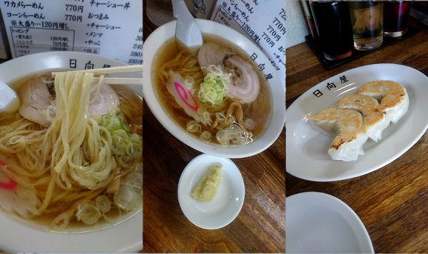 「『ニンニクらーめん+餃子3個(¥720+270)』」@青竹手打ちラーメン 日向屋の写真