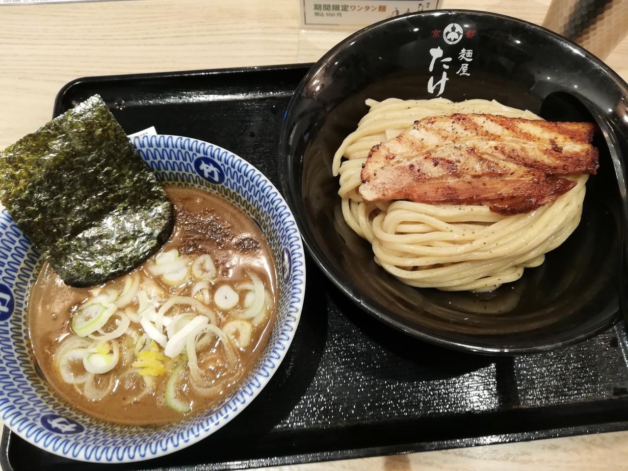 麺屋たけ井 (TauT洛西口店) image