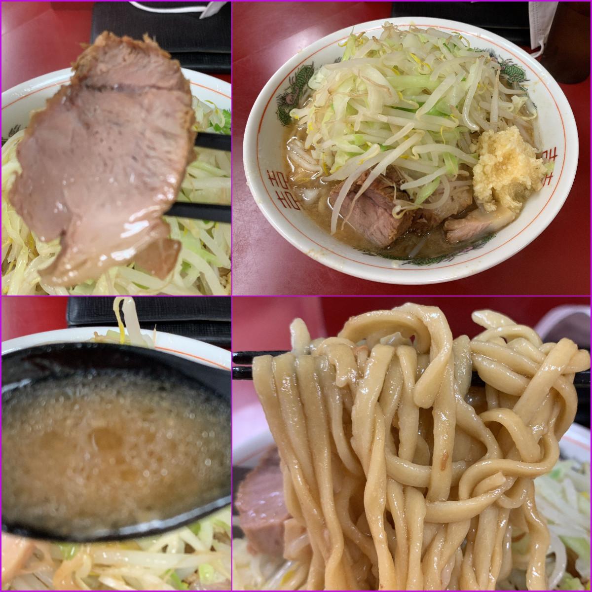 ラーメン二郎 (相模大野店) image